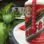 中国高級白酒、貴州茅台酒(贵州茅台酒, キシュウマオタイシュ)