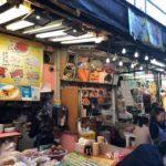 上野アメ横の麻辣湯(麻辣烫,マーラータン)店舗情報