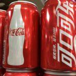 中国語でコーラは可乐、コカ・コーラは可口可乐(kě kǒu kě lè)