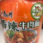 中国で一番人気のカップラーメンメーカー、康師傅(康师傅,カンスーフー)