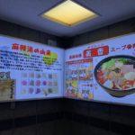 西日暮里の麻辣湯専門店、美香(メイシャン)