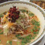 中国四川省を代表する麺、担々麺(担担面,タンタンメン)