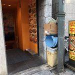 上野御徒町の中国東北料理専門店、千里香(センリコウ)上野店