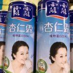 中国の定番アーモンドジュース、露露杏仁露(ルールー)