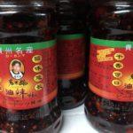【油辣椒味】中国版食べるラー油、老干媽(老干妈,ラオガンマ)