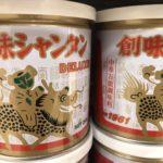 中華料理の万能調味料、創味シャンタンDX