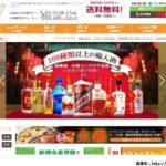 日本最大級の中国食材EC通販サイト(日本最大级的中国食材网购)