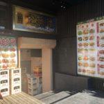 西川口駅東口の中華料理店、金海湾(キンカイワン)
