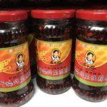 【干煸肉丝油辣椒味】中国版食べるラー油、老干媽(老干妈,ラオガンマ)