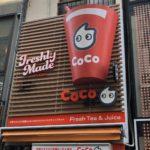渋谷センター街の珍珠奶茶(タピオカティー)専門店、CoCo都可(ココトカ)