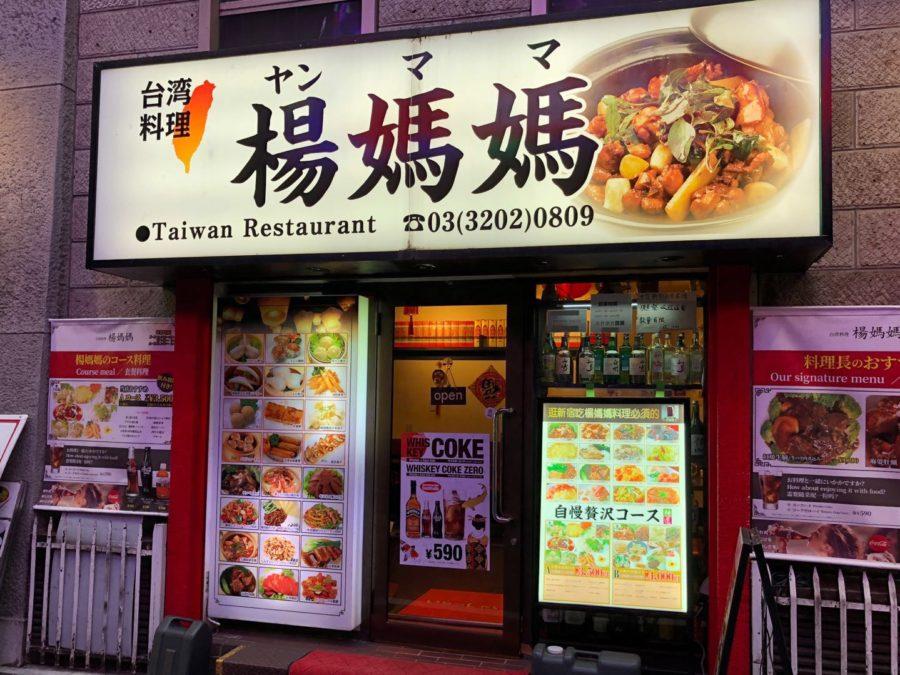 新宿駅周辺の中華料理ランキングTOP10 - じゃら …