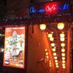 24時間営業の中華料理店、中国茶房8(チャイニーズカフェエイト)赤坂店