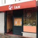 東新宿の火鍋専門店、麻辣TAN(マーラータン)