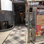 西川口駅西口、新規オープンのマーラータン専門店、張亮麻辣湯(张亮麻辣烫)