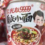 中国の人気即席麺、光友9999 重慶小麺(重庆小面)