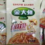 中国の人気零食メーカー、金大州(ジンダージョウ)