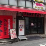 秋葉原の刀削麺専門店、刀削麺荘 唐家(カラヤ)秋葉原本店