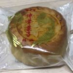 中秋節の食べ物といえば、月餅(月饼,ゲッペイ)