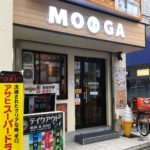 秋葉原・末広町の肉夹馍(ロージャーモー)専門店、MOOGA(モーガ)