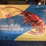 中国の人気えびせん、龍蝦片(龙虾片,ロンシャーペン)