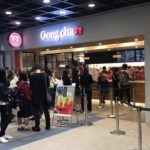 お台場の台湾ティー専門店、Gong cha(貢茶,ゴンチャ)アクアシティお台場店