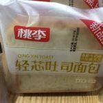 中国の大手パン製造メーカー、桃李面包(トリー・ブレッド)