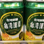 台湾ビールのフルーツフレーバー(台湾啤酒水果啤酒)