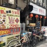 小伝馬町の中華料理店、陸鼎記(陆鼎记,ルディンキ)