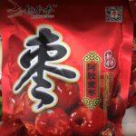中国で定番のドライフルーツ、棗(ナツメ,枣子)