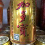 中国の人気凉茶(涼茶)、加多宝(加多寶,ジャードゥオバオ)