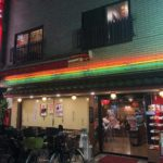 川口駅東口の中華料理店、大晃飯店(大晃饭店,ダイコウハンテン)