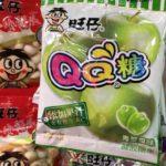 中国の定番グミ、旺仔QQ糖