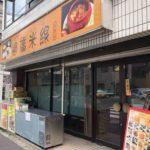 上野の雲南料理専門店、過橋米線(过桥米线,カキョウベイセン)