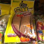 中国の定番駄菓子、山楂片(サンザシのお菓子)