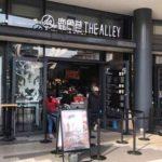 東京スカイツリータウンの人気ティースタンド、THE ALLEY(鹿角巷,ジ アレイ)ソラマチ店