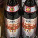 中国の老牌紹興酒、古越龍山(古越龙山,コエツリュウザン)