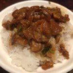 台湾の定番丼、魯肉飯(卤肉饭,ルーローファン)