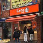 新宿駅西口の珍珠奶茶(タピオカティー)専門店、CoCo都可(ココトカ)