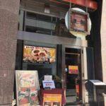 銀座一丁目の中華料理店、王朝(オウチョウ)銀座一丁目店
