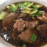 台湾の定番麺料理、牛肉麺(ニューローメン)