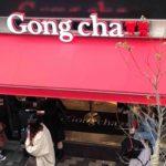 新宿駅東口の台湾ティー専門店、Gong cha(貢茶,ゴンチャ)新宿東南⼝店