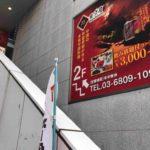 新橋桜田公園そばの中華料理店、楽楽屋(ラクラクヤ)新橋店