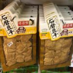 中国で人気の豆腐加工品、石磨豆干