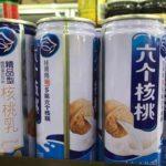 中国の人気クルミジュース、六個核桃(六个核桃)