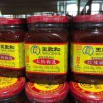 中国の発酵豆腐、腐乳(フニュウ)