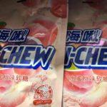 中国語でハイチュウは嗨啾(hāi jiū)