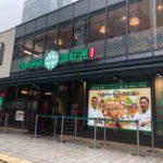 人気ミシュランレストラン、添好運(Tim Ho Wan,ティム・ホー・ワン)新宿サザンテラス店
