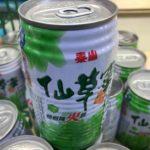 台湾の定番飲料、仙草密(仙草ゼリー入りドリンク)