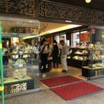 横浜中華街大通りの中華菓子専門店、華正樓(华正楼,カセイロウ)新館売店