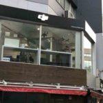 新宿御苑前駅そばのドローン専門店、DJI Store 新宿